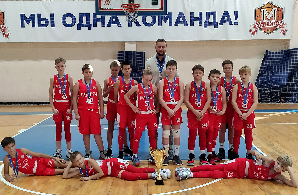 Серебро Первенства МО по баскетболу среди юношей 2009 г.р.